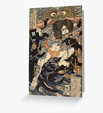 Utagawa Kunisada - One Hundred And Eight Heroes From The Chinese Tale. Man portrait: strong man,  samurai ,  hero,  costume,  kimono,  tattoos ,  sport,  sumo, manly, sexy men, macho Greeting Card