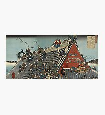 Utagawa Kuniyoshi - Hakkenden No Uchi Horyu-Kaku; On The Roof At Horyu-Kaku. People portrait: party, woman man, people, family, female and male, peasants, crowd, romance, women and men, city,  society Photographic Print