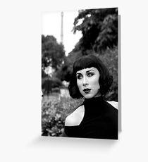Feminin[c]ity - Paris Greeting Card