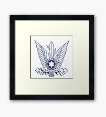 ISRAELI AIR FORCE Framed Print