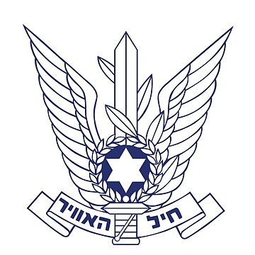 ISRAELI AIR FORCE by rambotees