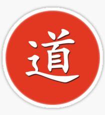 Dao Sticker