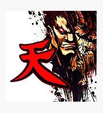 Akuma - Street Fighter Photographic Print