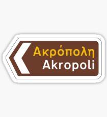 Acropolis Sign, Athens, Greece Sticker