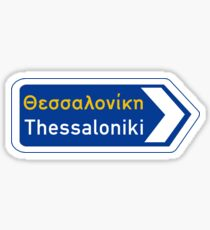 Thessaloniki, Road Sign, Greece Sticker