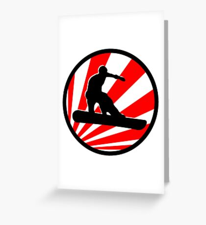 snowboard red rays Greeting Card