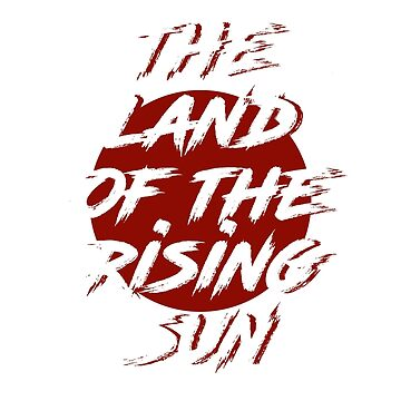The Land of the Rising Sun by 21Posters