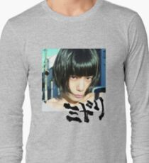 Midori - Shinsekai Long Sleeve T-Shirt