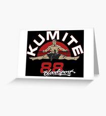 VAN DAMME - BLOODSPORT MOVIE Greeting Card