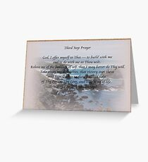 Third Step 12 Step Prayer Greeting Card