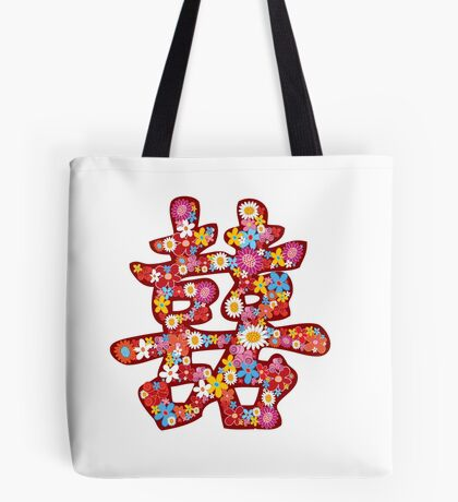 Chinese Wedding Spring Flowers Double Happiness Symbol Tote Bag