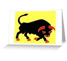 """11th Armoured Division """"The Black Bull"""" (United Kingdom - Historical) Greeting Card"""