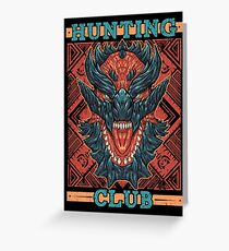 Hunting Club: Glavenus Greeting Card