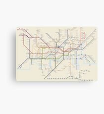 London subway 2016 Canvas Print