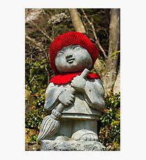 Mount Takao, Japan Photographic Print