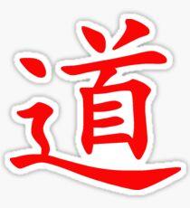 Dao red Sticker