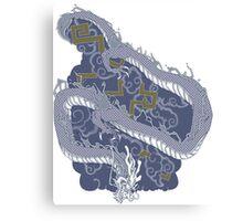 Hanzo 39 s tattoo graphic t shirts by oksanna bri re for Hanzo tattoo sleeve