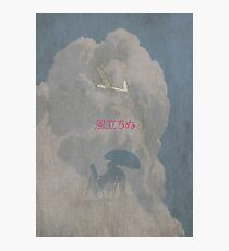 Ghibli Minimalist 'The Wind Rises' Photographic Print