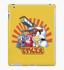 Samurai Pizza Caaaats! iPad Case/Skin