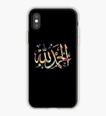 Thanks God iPhone Case