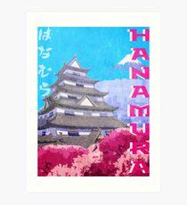 Hanamura Vintage Travel Poster Art Print