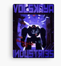 Volskaya Indsustries Vinage Travel Poster Canvas Print