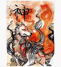Okami Amaterasu Poster