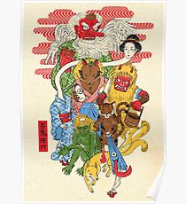 Monster Parade Poster