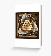 Norse Drinking Horn Valknut Greeting Card