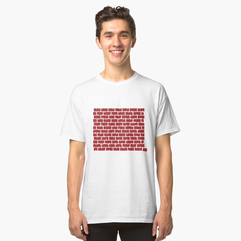Empty Spaces Classic T-Shirt Front