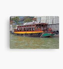Canal Cruiser Canvas Print