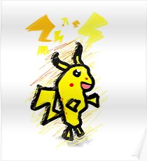 pikachu dude Poster