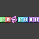 Old School Arcade Text by Liron Peer