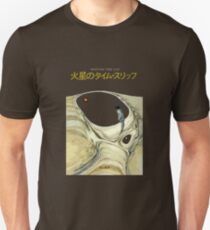 MTS Unisex T-Shirt