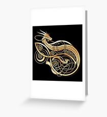 Gold Norse Dragon Greeting Card
