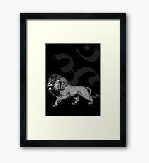 Yoga Lion YogaMig Framed Print