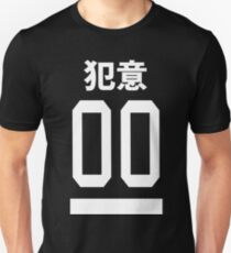japanese hate tee T-Shirt