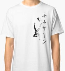 Catherine - Vincent's Falling Nightmare Shaded Classic T-Shirt