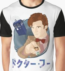 Anime Doctor Who Graphic T-Shirt