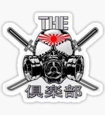 Club Rising Sun Japan Sticker