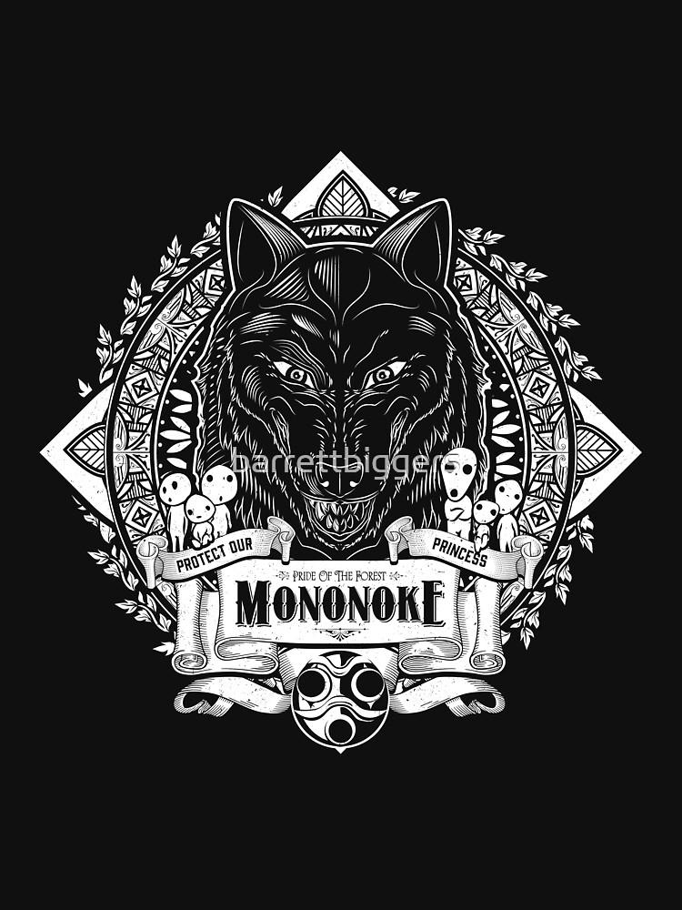 Orgullo del bosque Wolf Mononoke Geek Line Artly de barrettbiggers