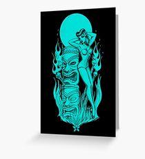 Tiki blue moon Greeting Card