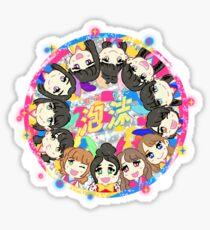 Utakata Momusu Sticker