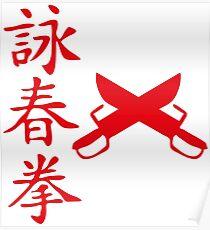 Wing Tsun Poster