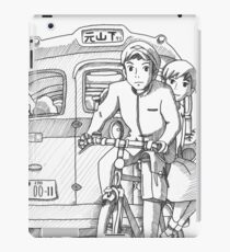 From Up On Poppy Hill iPad Case/Skin