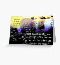 Mundy Quote #1 - with a little help of Buddha Greeting Card