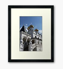 Trinity Cathedral Framed Print