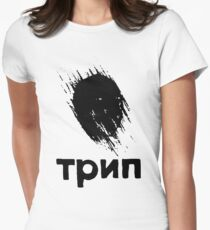 TRIP Women's Fitted T-Shirt