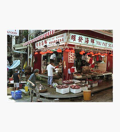 Street market Hong Kong Photographic Print
