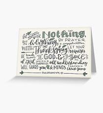Philippians 4:6-7 : Design 2 Greeting Card